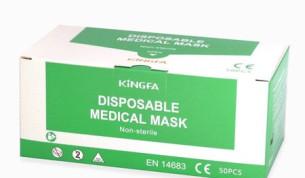 Kingfa kirurginen suu- ja nenäsuojus type IIR 50kpl
